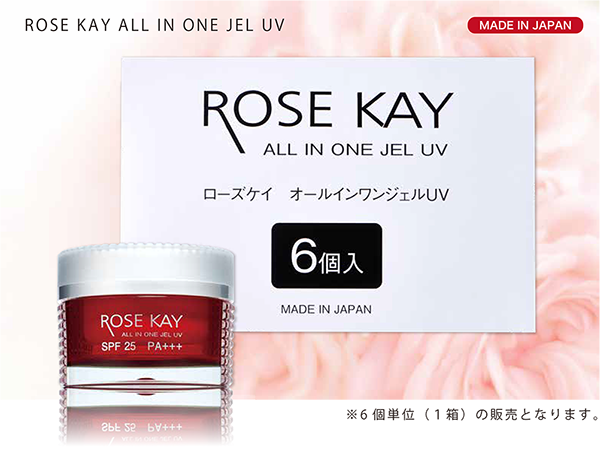 ROSE KAY ALL IN ONE JELL UV